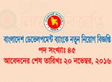 bangladesh-development-bank