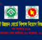 bangladesh-rural-development-board