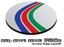 dutch bangla bank job circular 2016