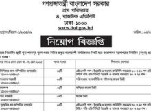 Department of Labour Job Circular