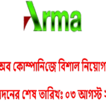 Job Circular Of Arma Group of Companies 2017