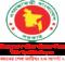 Job Circular Of Directorate General of Family Planning 2017