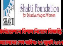 Job Circular Of Shakti Foundation 2017